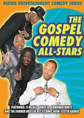 The Gospel Comedy All-Stars