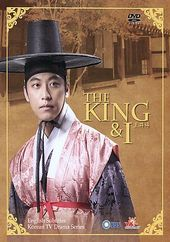 The King & I, Volume 1 (Korean with English