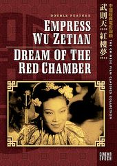 Chinese Film Classics: Dream of the Red Chamber /