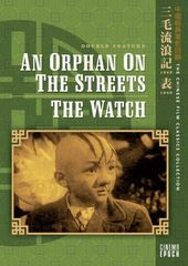 Chinese Film Classics Collection: An Orphan on
