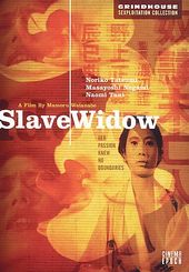 Slave Widow (Japanese, Subtitled in English)