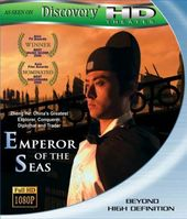 Emperor of the Seas (Blu-ray)