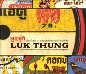 Luk Thung: Classic & Obscure 78s from the Thai
