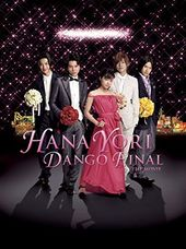 Hana Yori Dango Final: The Movie (2-DVD)