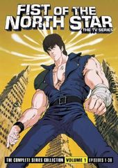 Fist of the North Star: The Series, Volume 1