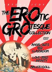 The Erotic Grotesque Collection (3-DVD)