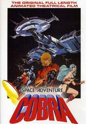 Space Adventure Cobra