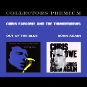 Out of the Blue / Born Again (2-CD)