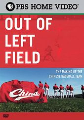 Out of Left Field: The Making of the Chinese
