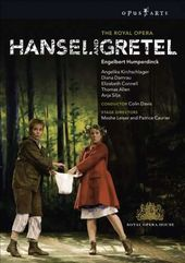 Humperdinck - Hänsel and Gretel (2-DVD)