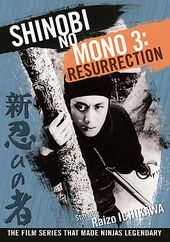 Shinobi No Mono 3: Resurrection (Widescreen)