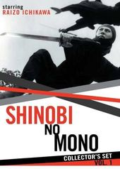 Shinobi No Mono - Collector's Set, Volume 1