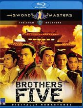 Sword Masters: Brothers Five (Blu-ray)