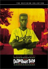 Do the Right Thing (Criterion Collection, 2-DVD)