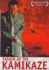 Father of the Kamikaze (Japanese, Subtitled in