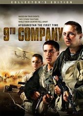 9th Company (Collector's Edition)