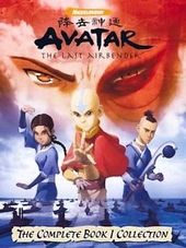 Avatar: The Last Airbender - Complete Book 1