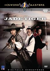 The Jade Tiger (Widescreen) (Mandarin, Subtitled