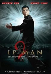Ip Man 2: Legend of the Grandmaster (Widescreen)