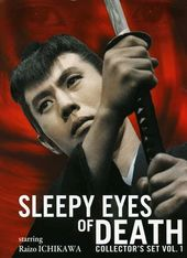 Sleepy Eyes of Death - Collector's Set, Volume 1