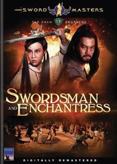 Sword Masters: Swordsman and Enchantress