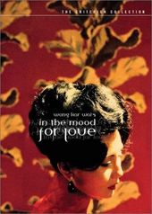 In the Mood for Love (Criterion Collection,