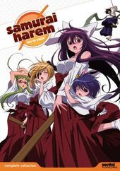 Samurai Harem: Complete Collection