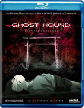 Ghost Hound - Collection 1 (Blu-ray)