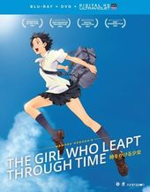The Girl Who Leapt Through Time (Blu-ray + 2-DVD)