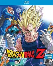 Dragon Ball Z - Season 8 (Blu-ray)