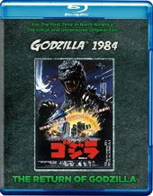 The Return of Godzilla (Blu-ray)