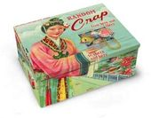 Tin Cigar Box - Random Crap