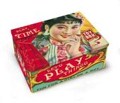 Tin Cigar Box - Play Time
