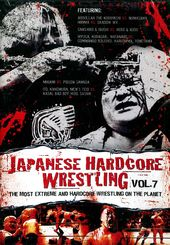 Wrestling - Japanese Hardcore Wrestling, Volume 7