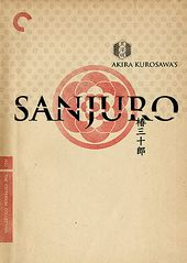 Sanjuro (Criterion Collection)