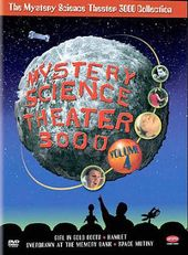 Mystery Science Theater 3000 Collection, Volume 4