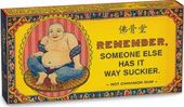 Funny Gum - Remember, Someone Else Has It Way