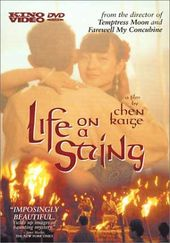 Life On A String (Bian zou bian chang)