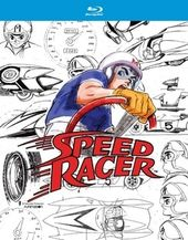 Speed Racer - Complete Series (Blu-ray)