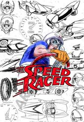 Speed Racer - Complete Series (6-DVD)