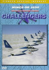 Aviation - Wings of JSDF: Challengers