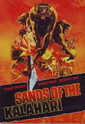 Sands of the Kalahari