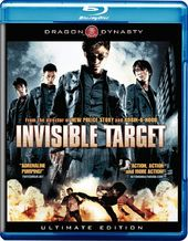 Invisible Target (Blu-ray)
