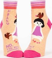 No, YOU Act Normal - Women's Ankle Socks