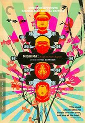 Mishima - A Life in Four Chapters (2-DVD)