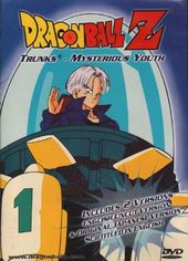 Dragonball Z - Volume 1