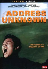 Address Unknown (Widescreen) (Korean, Subtitled