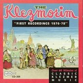 First Recordings (1976-1978)