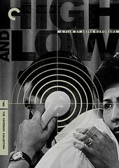 High and Low (2-DVD Special Edition Set)