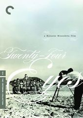 Twenty-Four Eyes (2-DVD)